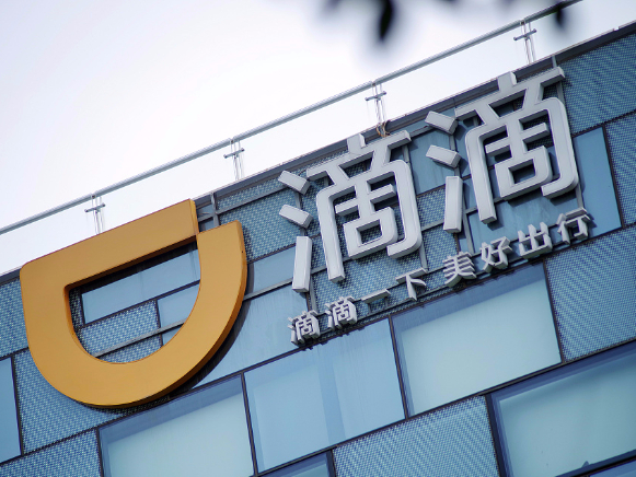 Ride-hailing app Didi to relaunch controversial Hitch service