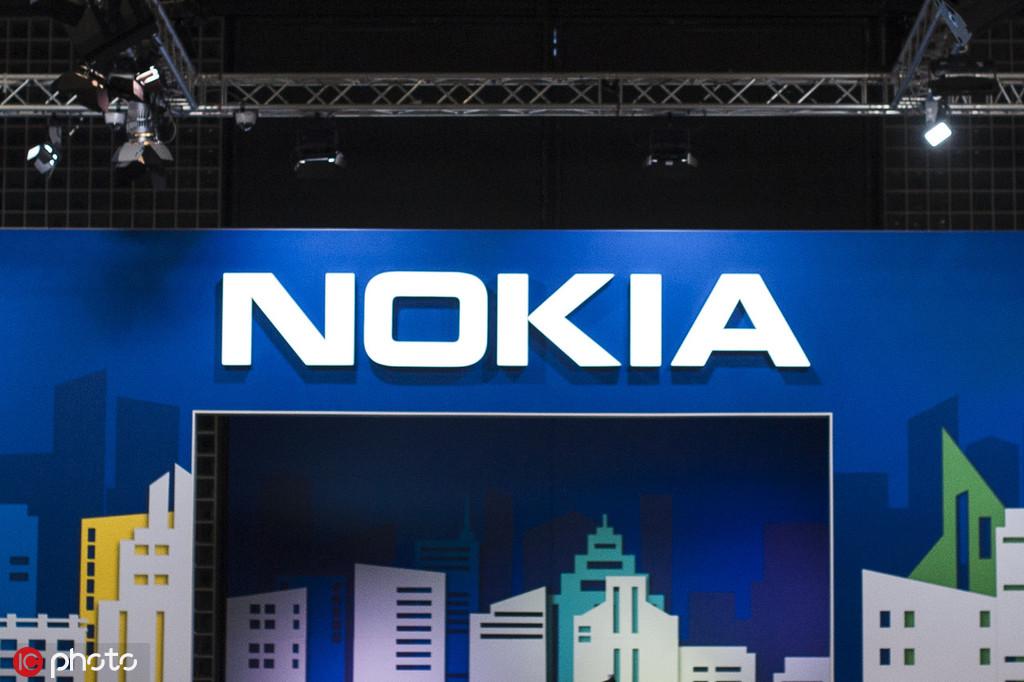 Nokia-IC.jpeg