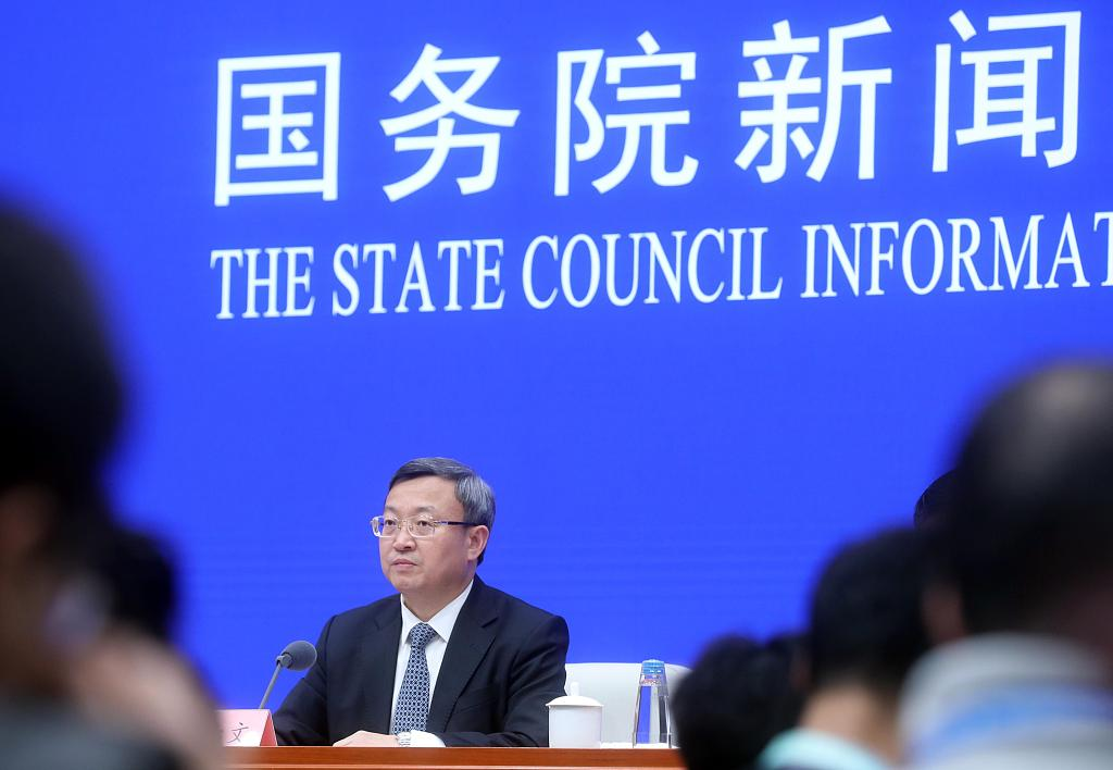 China to uphold, improve socialist administration system with Chinese characteristics