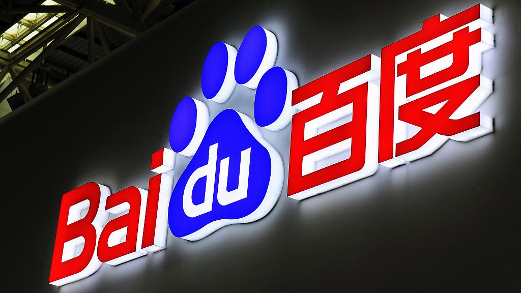 Baidu reports steady Q3 traffic growth