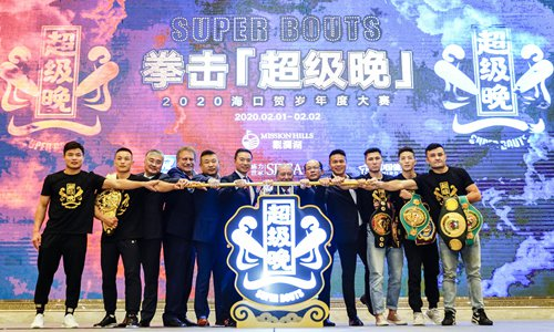 South China's Hainan to host 'Super Bouts' boxing tournament in February