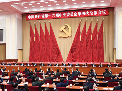 China to uphold, improve system of institutions for Party leadership