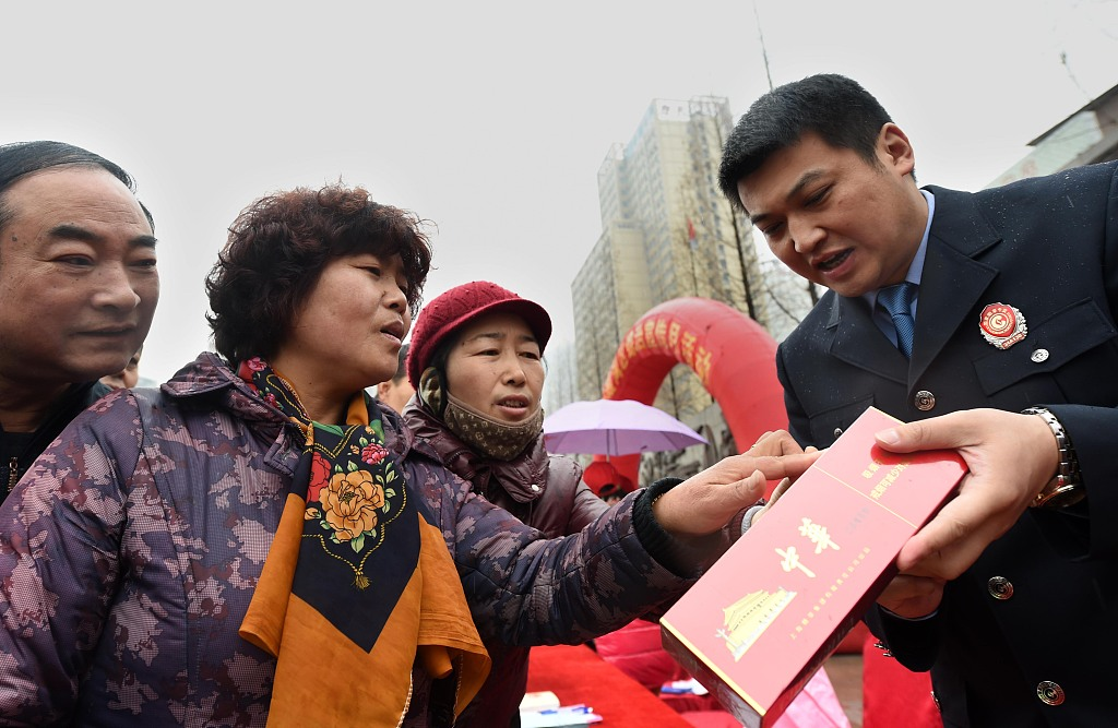 China to uphold, improve social governance system