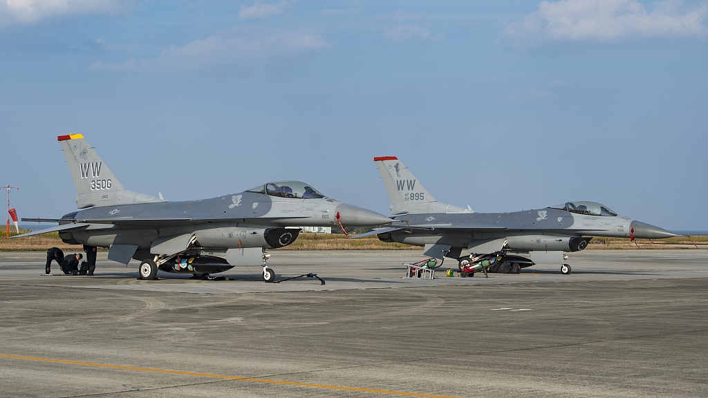 US fighter jet drops dummy bomb on private land in northeastern Japan