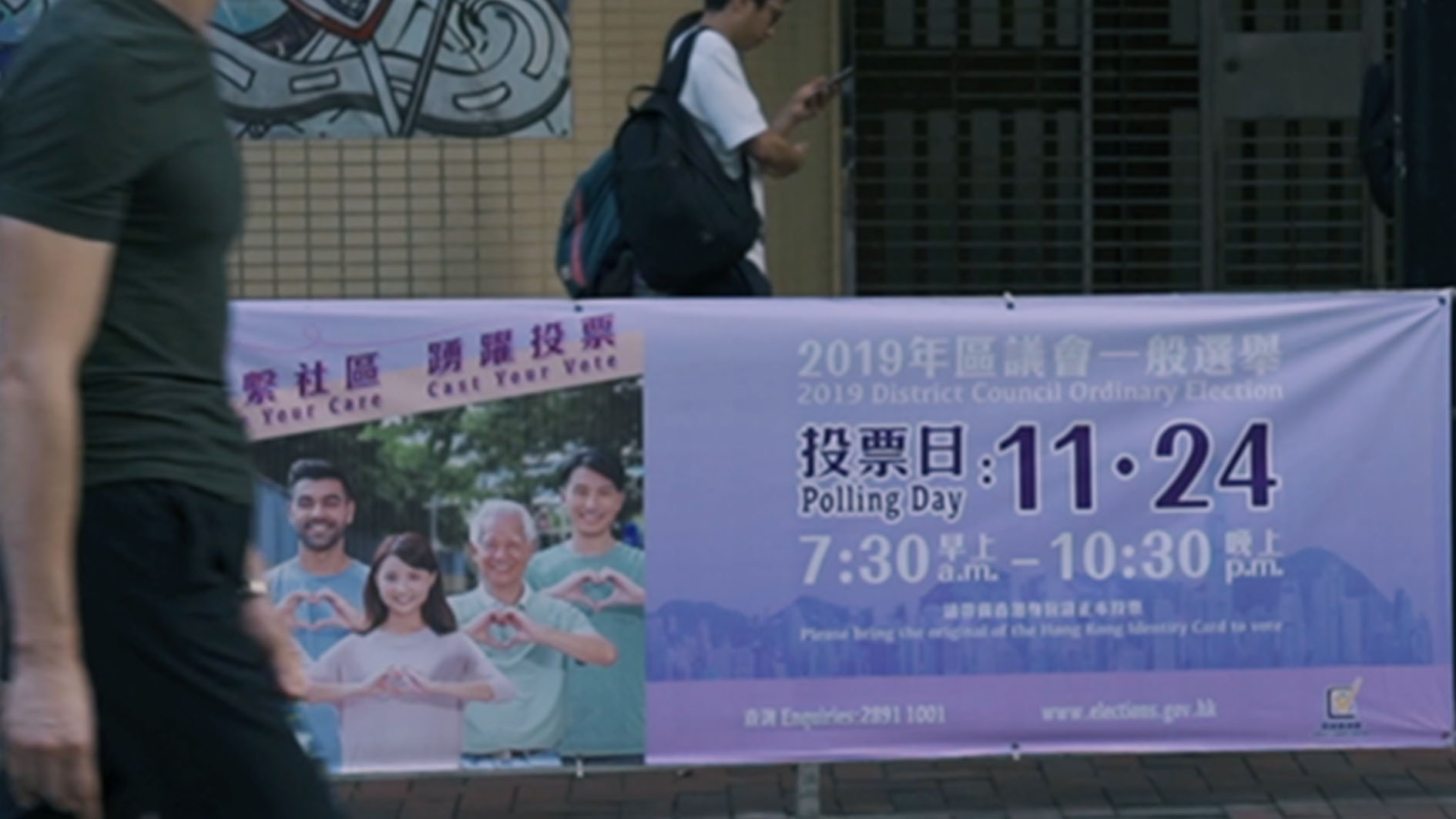 Pro-establishment candidates stand in HK's district council elections