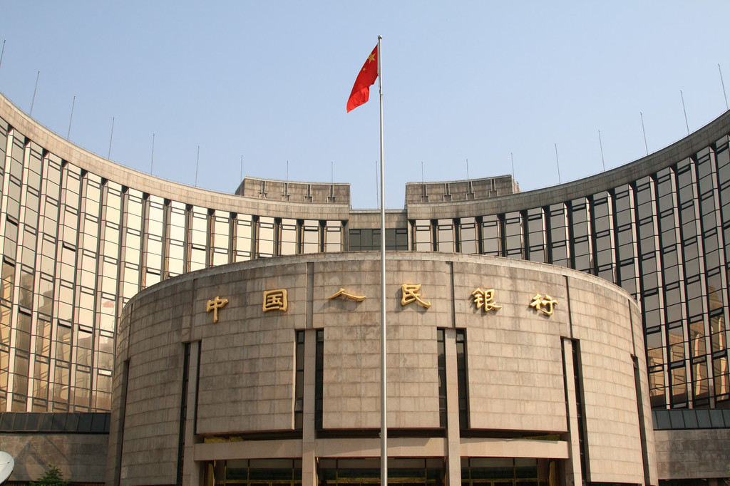 China's central bank skips open market operations for 9th day
