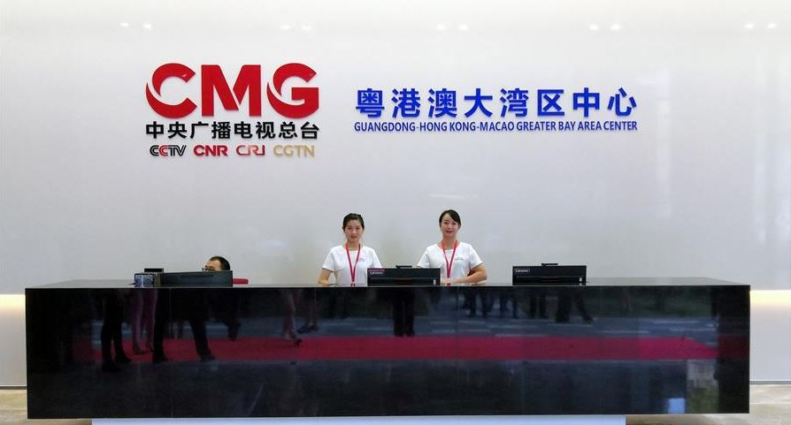 China's major broadcaster launches Greater Bay Area center