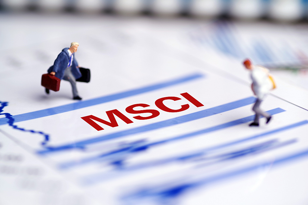 MSCI index weight rise to bring more fund inflows to China A-shares