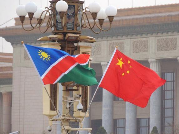 China, Namibia to enhance cooperation using FOCAC, BRI platforms