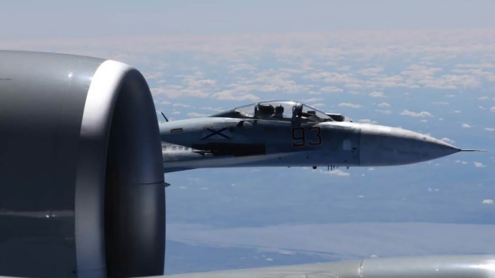 Japan DM apologizes for late notification of US fighter jet's bomb drop