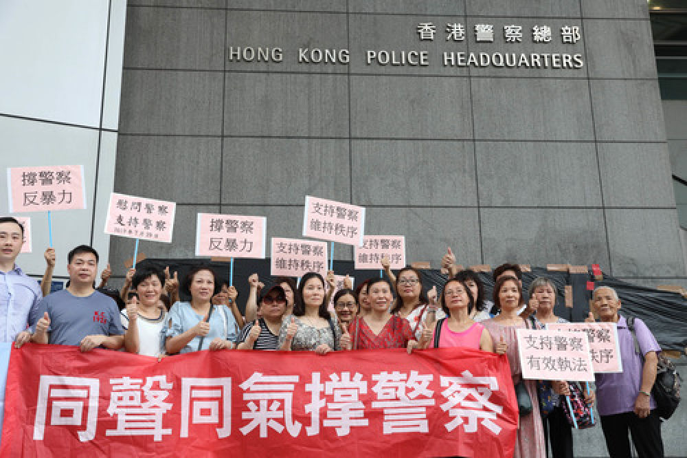 HK police vow full investigation on student fall, reject wrongdoings