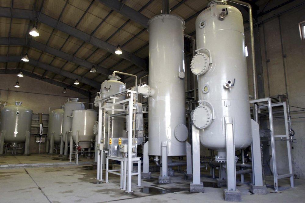 IAEA verifies Iran's transfer of uranium compound to Fordow nuclear facility