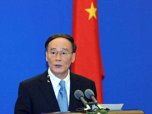 Chinese VP to attend second Paris Peace Forum