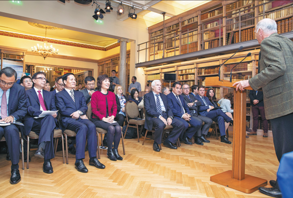 Conference in Greece highlights cooperation