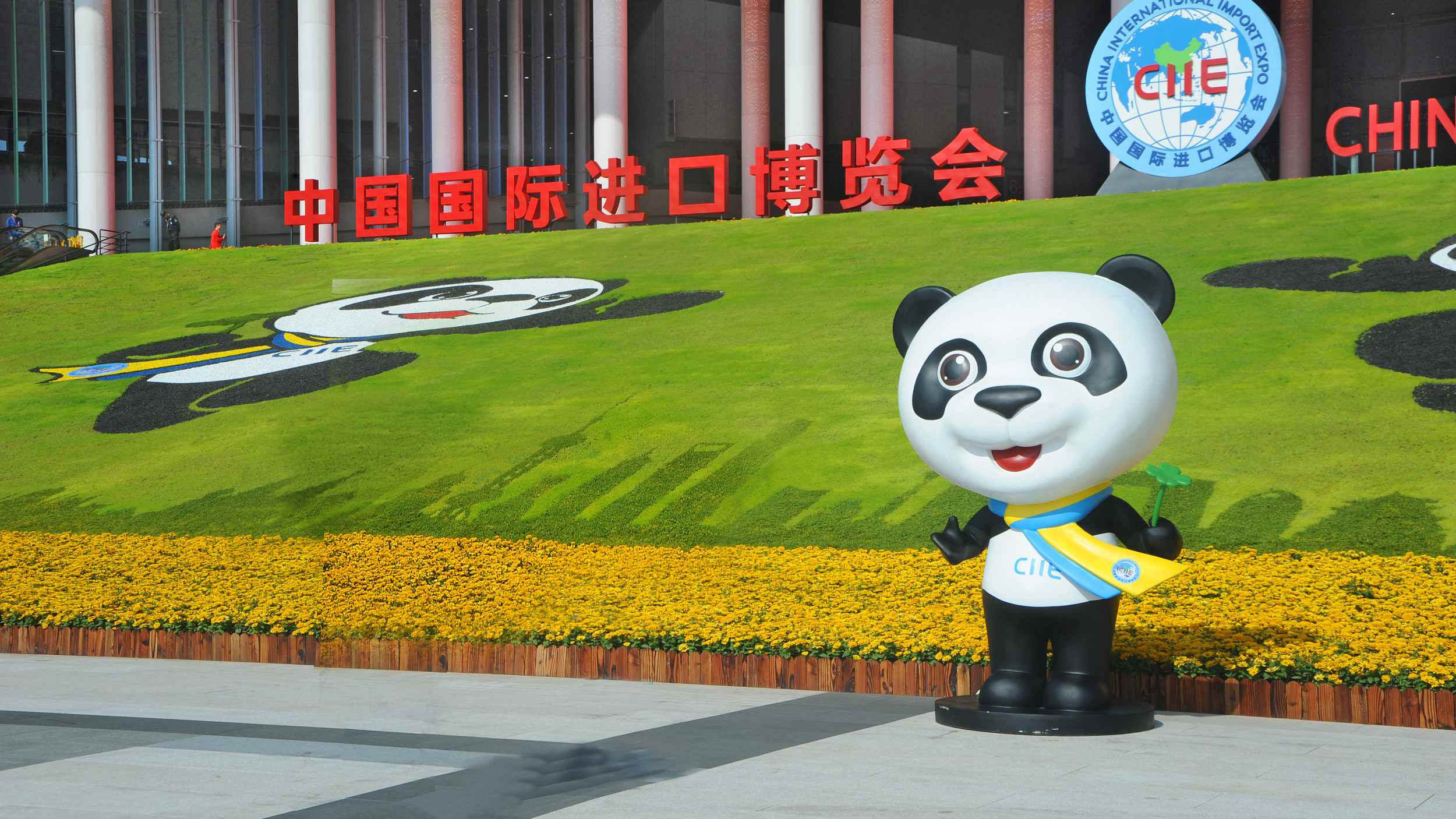More Taiwan firms tap mainland market via import expo