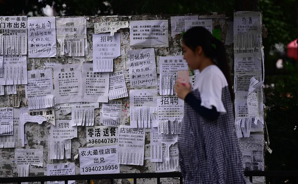 Chinese regulators penalize rental agencies for malpractice