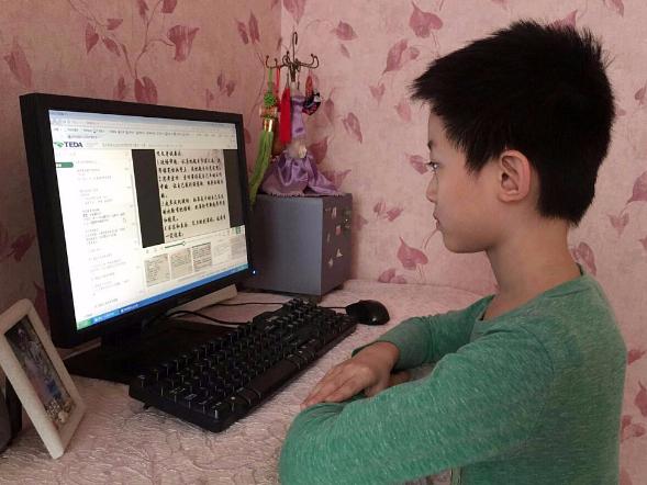 Online education needs stronger regulation, survey finds