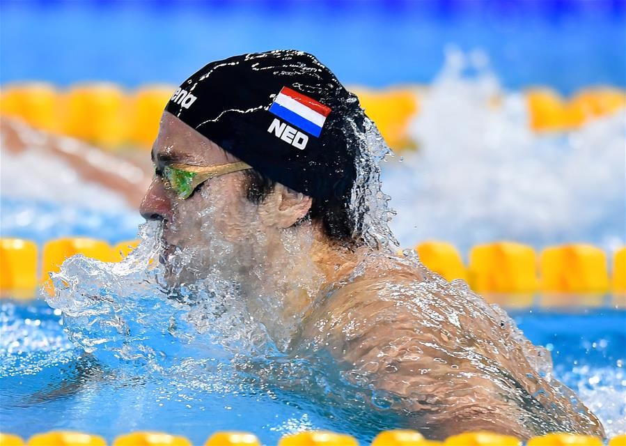 Highlights of FINA Swimming World Cup 2019