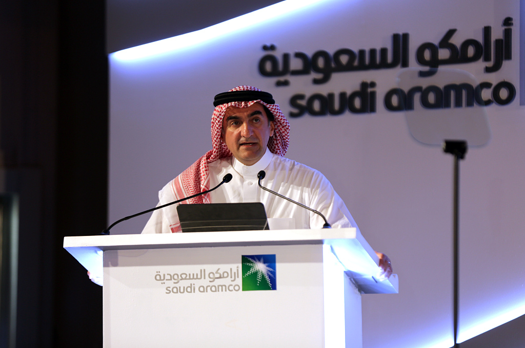 Saudi Aramco to launch giant stock offering November 17