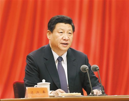 Xi sends congratulatory letter to China forum on int'l legal cooperation