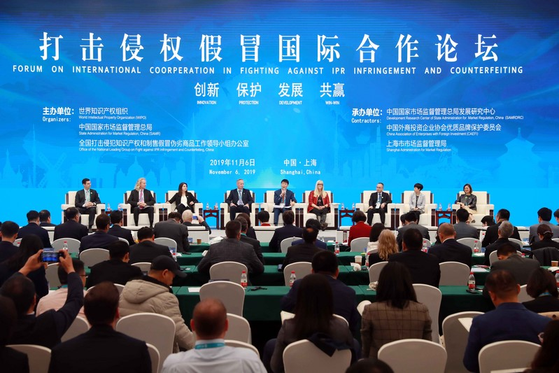 China contributes to global intellectual property rights protection