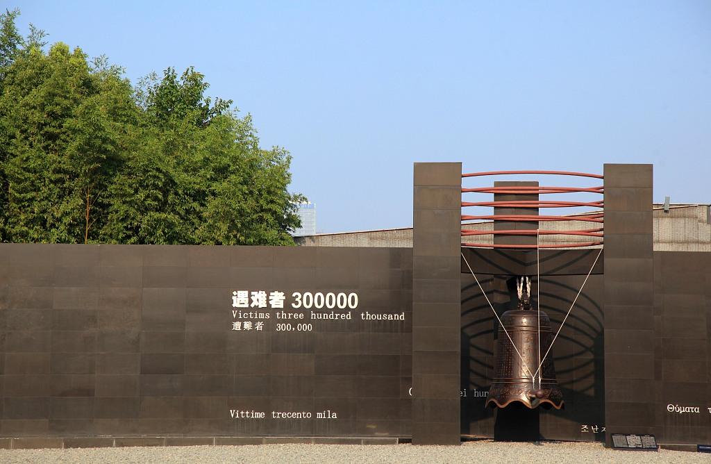 南京大屠杀.jpg