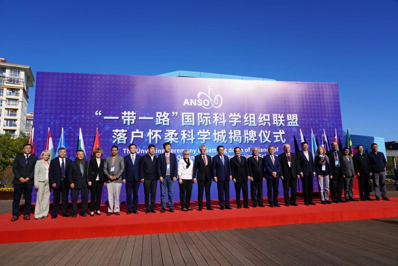 Secretariat of Alliance of International Science Organizations officially kicks off in N China