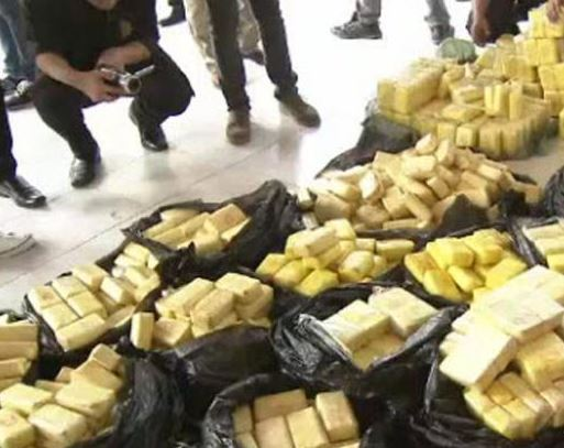 3 arrested, nearly 4 kg of drugs seized in southwest China