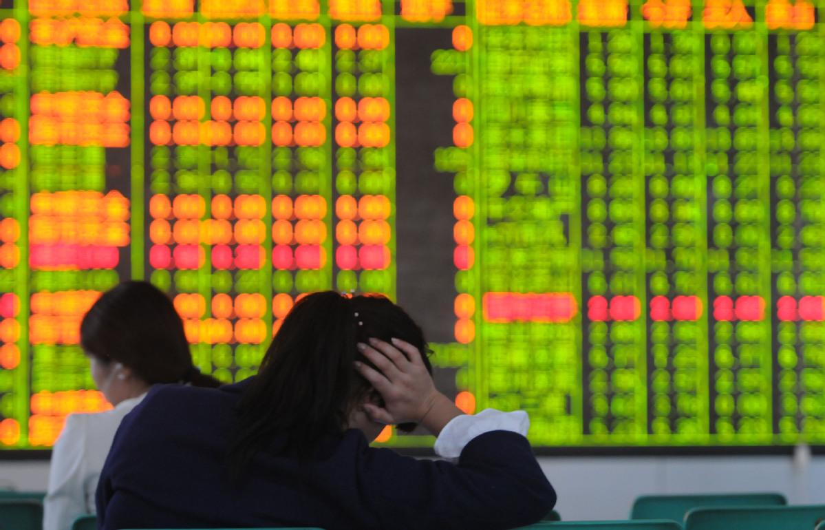 China Stock.jpeg