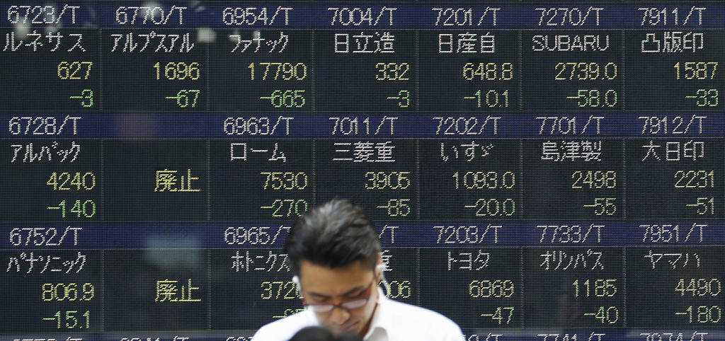 Japan's Nikkei closes lower as investors opt for profits