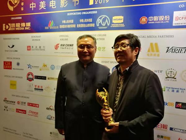 'Warriors of Honor' wins Golden Angel award