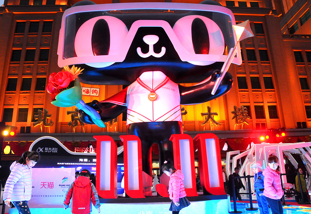 China's Singles' Day sales hit 10 bln yuan in 96 seconds