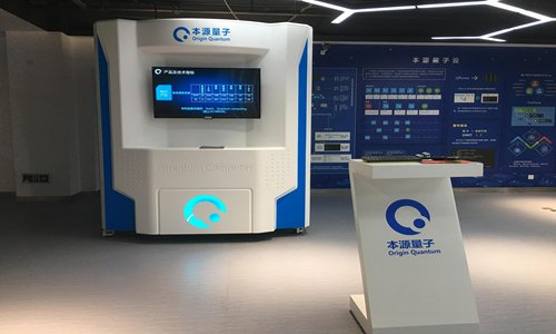 China steps up quantum competition with US