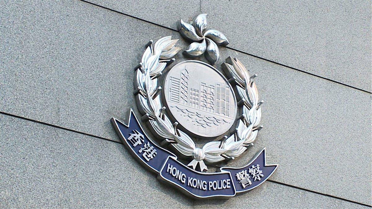 HK police investigate videos of man set on fire