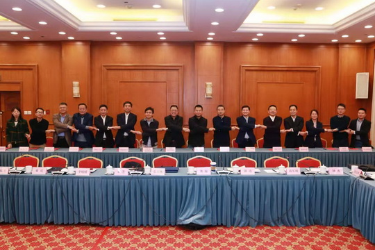 China sets up innovation alliance for seawater uranium extraction