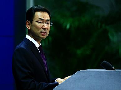 Beijing refutes US, UK's bias in HK violence, supports HKSAR gov't