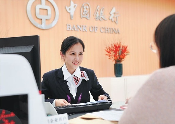 Bank of China to set up branch in Athens