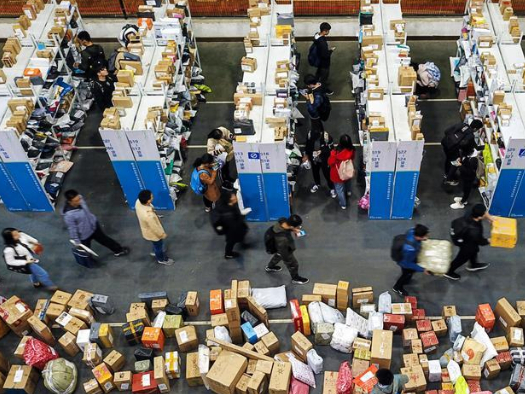 Chinese consumption robust as Singles' Day sales soar