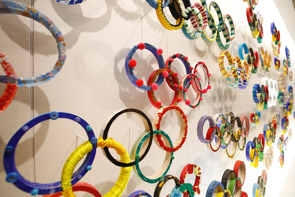 Tokyo to vote for governor three weeks before Olympics