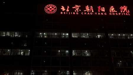 Two pneumonic plague cases reported in Beijing