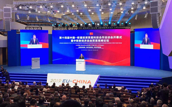 Major fair held in Chengdu to boost EU-China cooperation