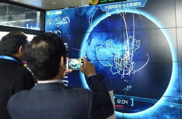cybersecurity (china daily).jpg