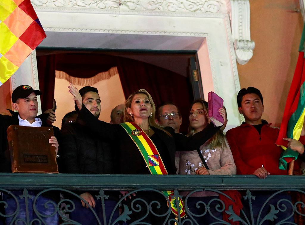 Bolivia calls for session to address President Morales' resignation