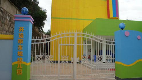 Ministry condemns lye attack at kindergarten