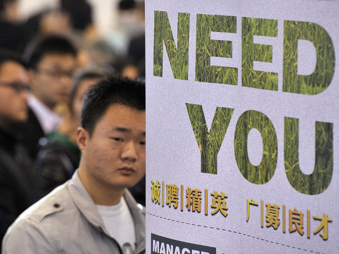 China's employment stable in first 10 months