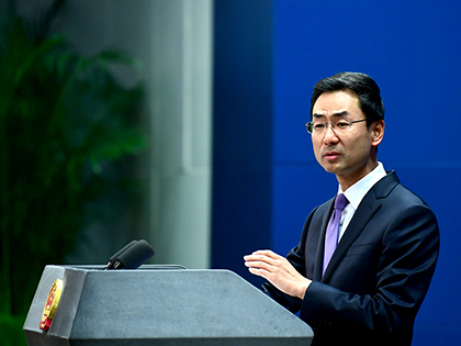 China calls on all parties to cherish hard-won momentum for dialogue on DPRK
