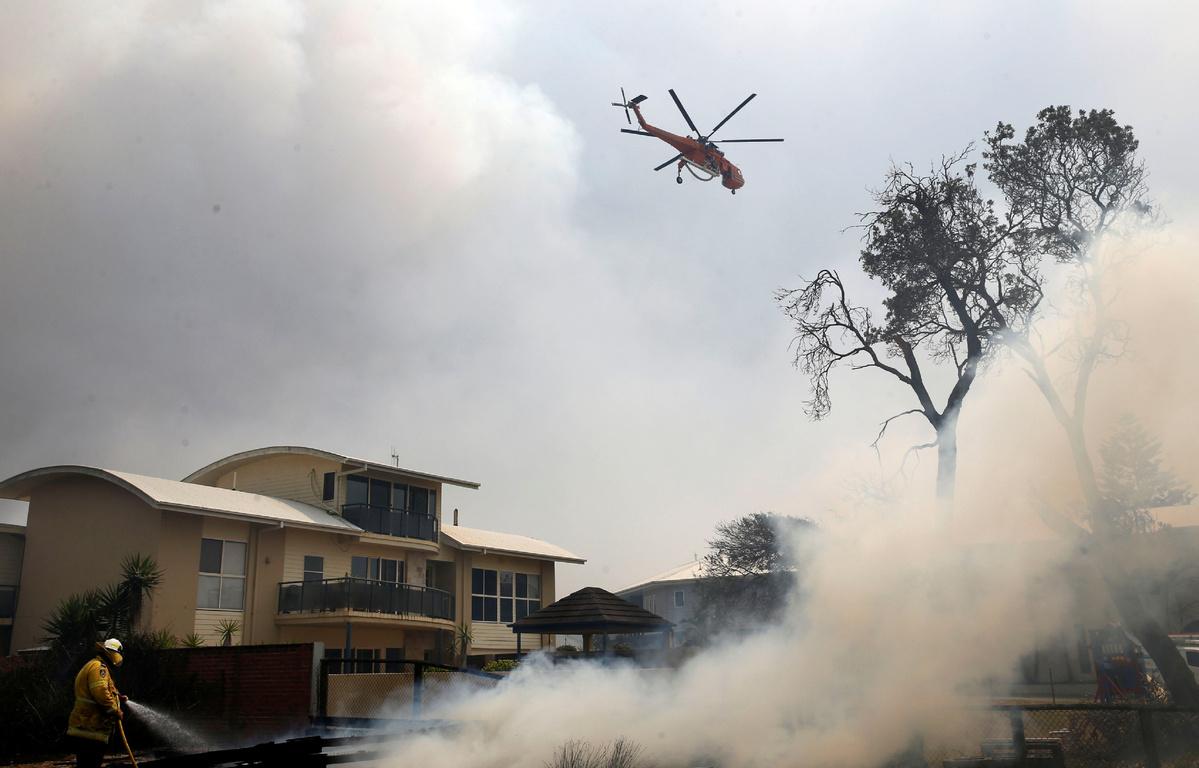 Australian bushfire death toll rises to 4