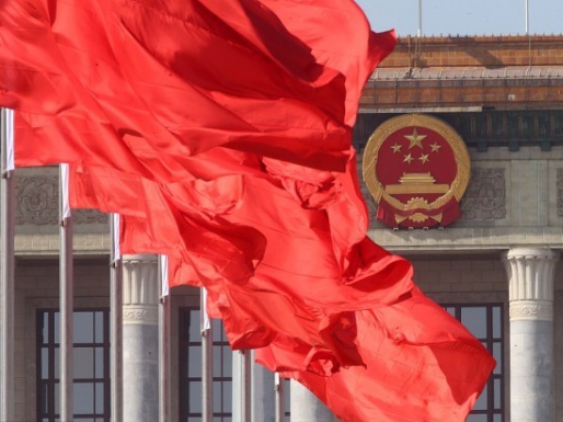 China further advances law-based governance: report