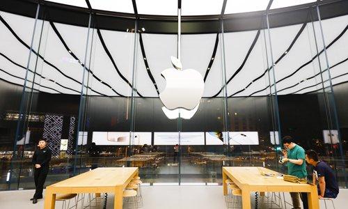 Apple slammed for riot 'support'