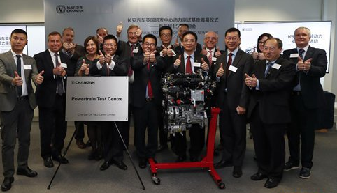 Chinese-invested auto powertrain test center opens in UK despite Brexit uncertainty